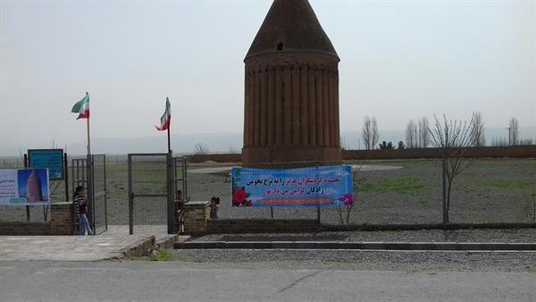 برج تاریخی رادکان چناران مرمت و استحکام بخشی می گردد