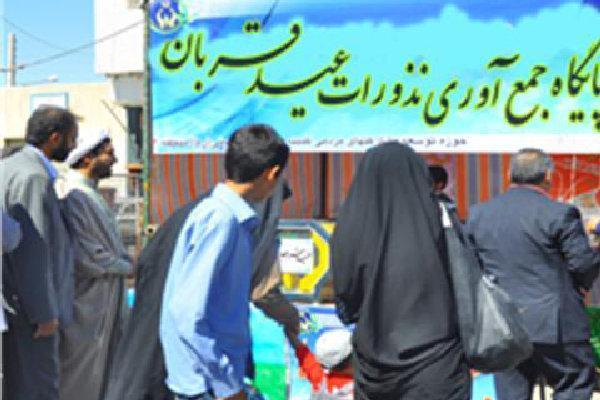 کمیته امداد قزوین نذورات مردم را در عید قربان جمع اوری می نماید