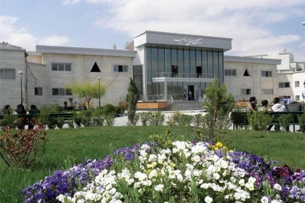 سرپرست دانشگاه صنعتی ارومیه منصوب شد