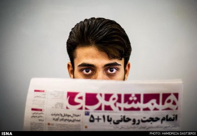 برررسی ناتمام واگذاری گروه مجلاتهمشهری