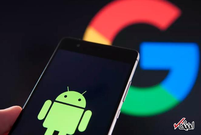 آیا گوگل می تواند جریمه 5 میلیارد یورویی خود را لغو کند؟