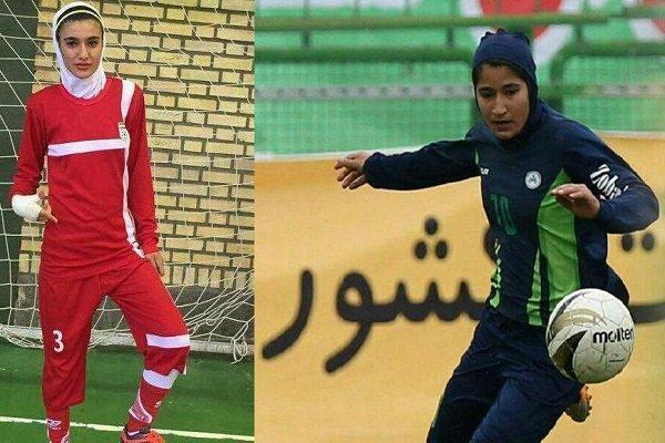 دو فوتبالیست کردستانی همراه تیم ملی بانوان به میانمار اعزام شدند