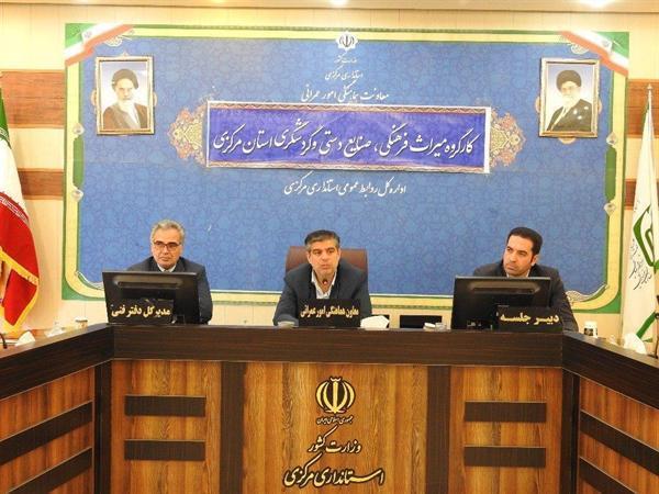 استان مرکزی از گردشگر سهمی نبرده است