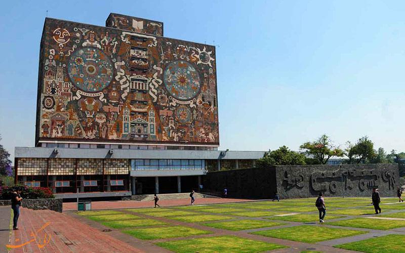 بهترین دانشگاه های مکزیک برای تحصیل