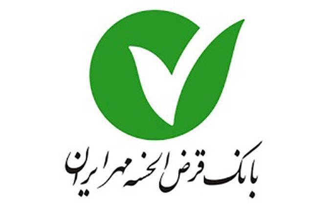 توسعه پرشتاب بانکداری الکترونیک در بانک قرض الحسنه مهر ایران
