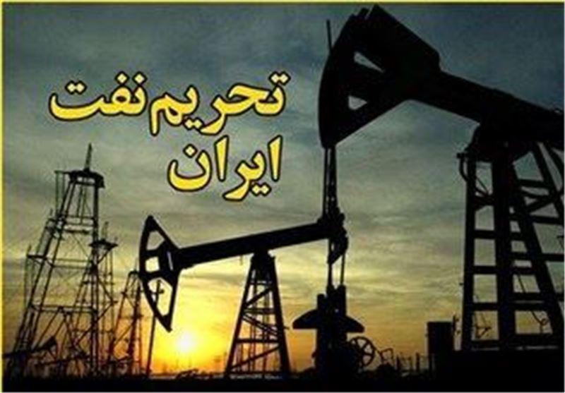 آمریکا 5 کشور دیگر را از تحریم نفتی ایران معاف می نماید