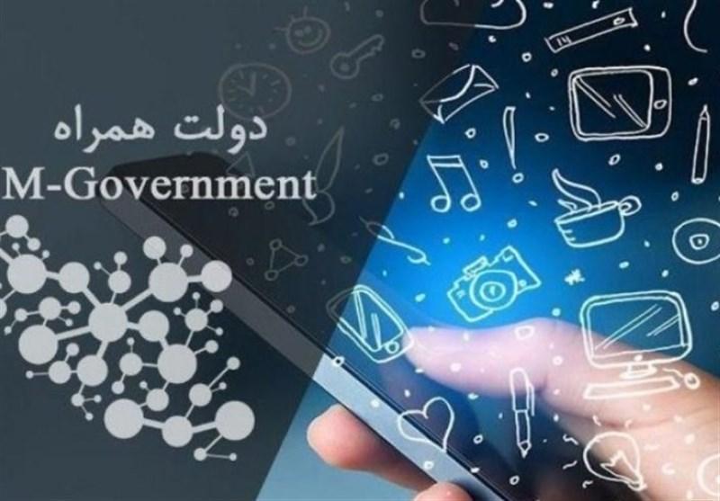چند نفر از دولت همراه استفاده می نمایند؟