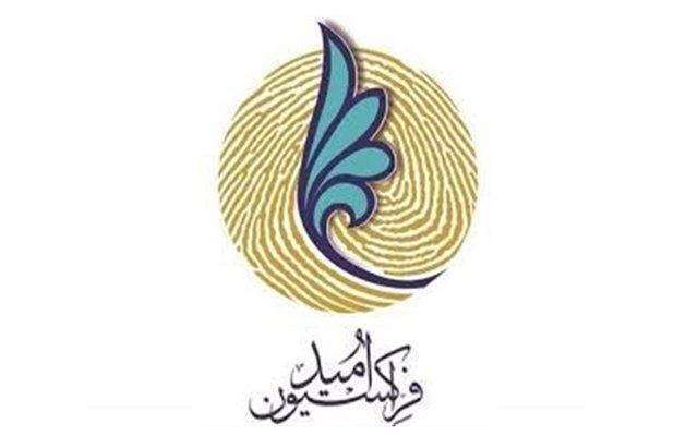 انتخابات هیئت رئیسه فراکسیون امید هفته آینده برگزار می شود