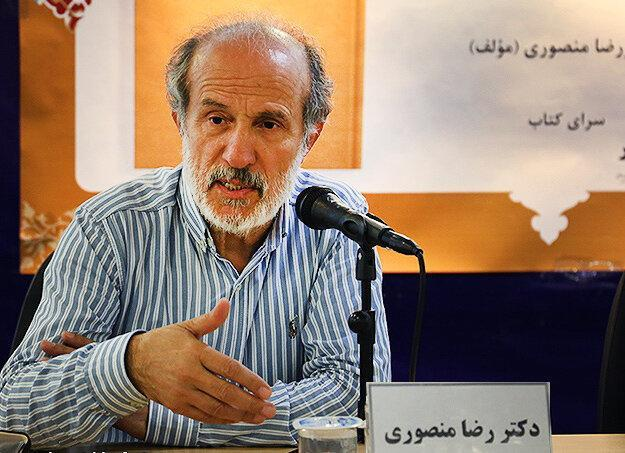 رضا منصوری: مسئولان سطوح عالی درک درستی از علم ندارند ، دانشگاه های ایران مدارس بزرگ شده اند؛ دانشگاه نیستند