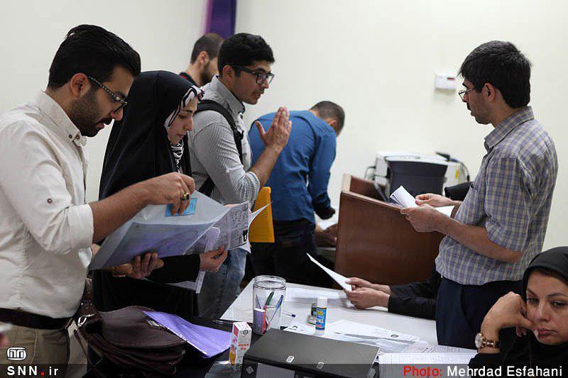 آخرین مهلت ثبت نام تکمیل ظرفیت رشته های علوم پزشکی آزاد اعلام شد