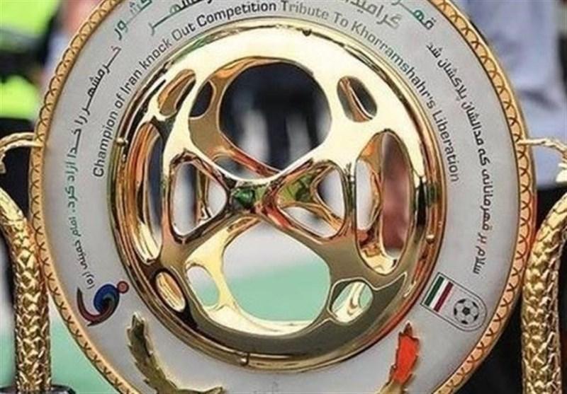 قرعه کشی مرحله یک هشتم نهایی جام حذفی پنجشنبه شب برگزار می شود