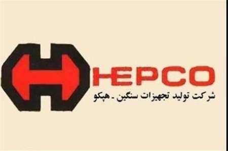 تمام مطالبات 6 ماه گذشته کارکنان و کارگران هپکو پرداخت شد