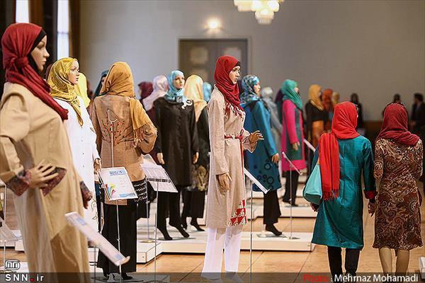 هفتمین رویداد کارآفرینی مد و لباس فردا برگزار می گردد