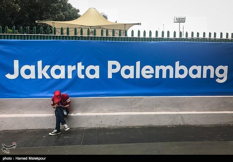گزارش خبرنگار اعزامی خبرنگاران از اندونزی، برنامه ورزشکاران ایران در روز ششم بازی های آسیایی 2018