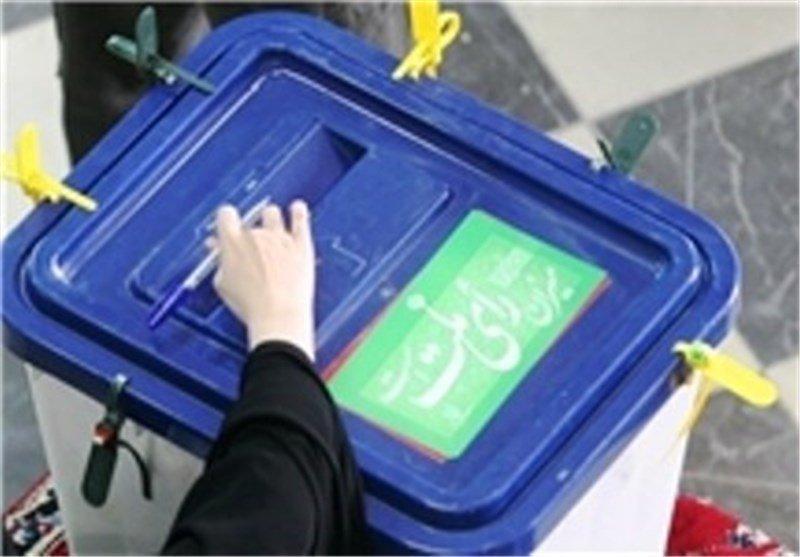 شروع ثبت نام داوطلبان نمایندگی مجلس از 10 آذر ، حداقل مدرک و شرط سنی