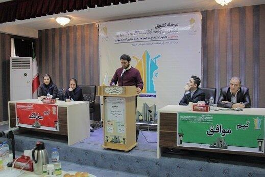 گزارش خبرنگاران از اولین روز مسابقات مناظرات دانشجویی دانشگاه های علمی کاربردی کشور در تبریز