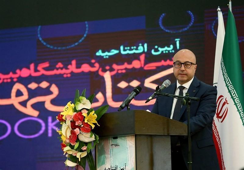 تاسیس دفتر فرهنگی ایتالیا در ایران