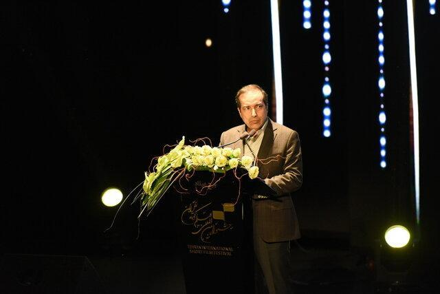 در اختتامیه جشنواره فیلم کوتاه تهران چه گذشت؟
