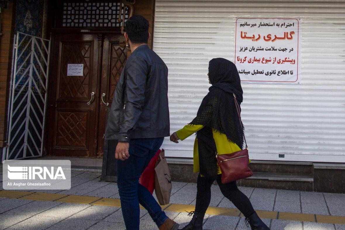 خبرنگاران خبرهای کوتاه کرونایی 12 فروردین در گلستان