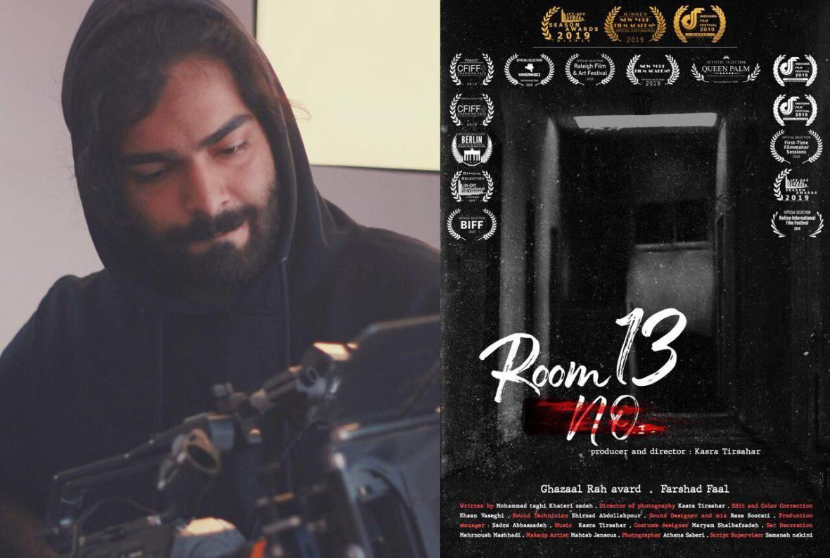 خبرنگاران دو حضور جدید برای اتاق شماره 13