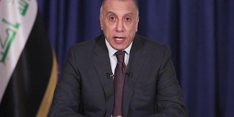 نماینده عراقی: 3 وزیر فعلی در دولت مصطفی الکاظمی حضور خواهند داشت