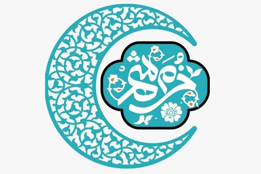 ویژه نامه رمضانی خرم شهر به شبکه سلامت آمد، روایت آدم های عادی از اتفاق های خاص