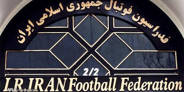 خبرنگاران فدراسیون فوتبال ارسالِ نامه به کنفدراسیون آسیا را تکذیب کرد