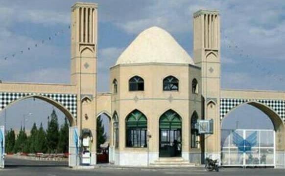 تشریح نحوه برگزاری آزمون غیرحضوری در دانشگاه آزاد اسلامی قم