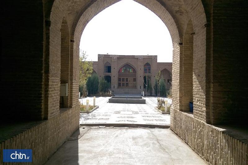 حاج کمال، نگین کاروانسراهای تهران