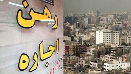 عامل افزایش بی رویه قیمت مسکن در تهران