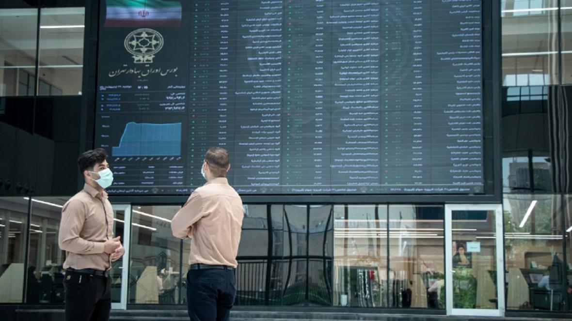 عرضه املاک مازاد بانک ها در بورس کلید خورد