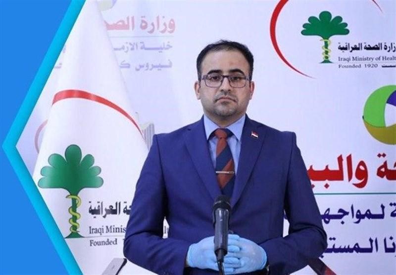 وزارت بهداشت عراق: ورود زائران خارجی اربعین ممنوع است