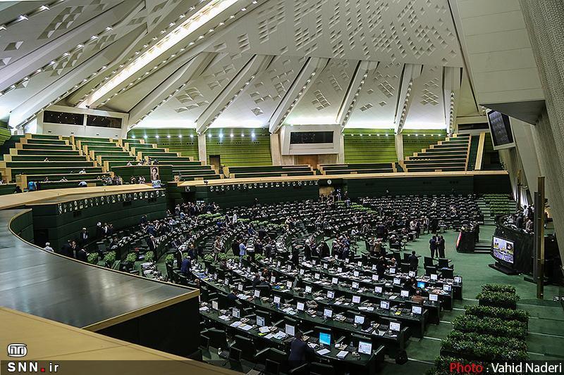 طرح فهرست قوانین نامعتبر محیط زیست جهت تامین نظر شورای نگهبان اصلاح شد