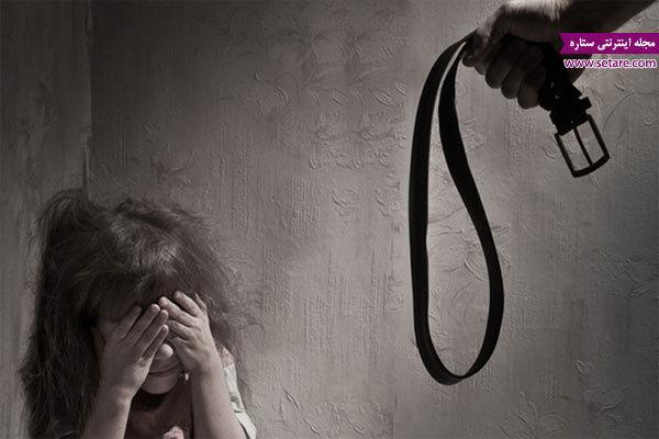 تنبیه بدنی چه عوارضی دارد؟