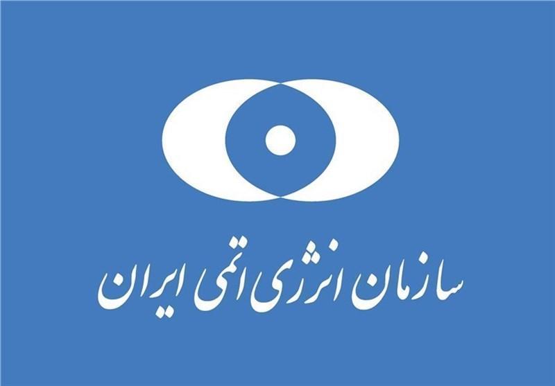 پاسخ سازمان انرژی اتمی به ادعای وزیر امور خارجه آمریکا درباره برنامه هسته ای ایران