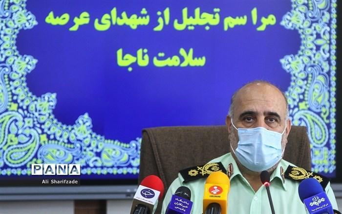 ممنوعیت خروج تهرانی ها از پایتخت