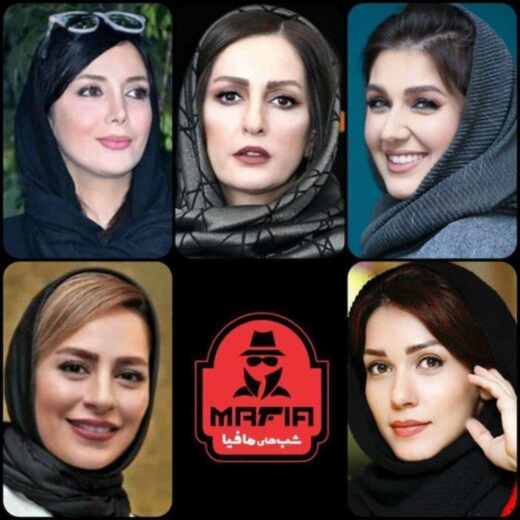 5 بازیگر زن به شبهای مافیا پیوستند