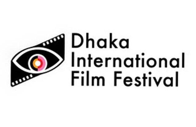 حضور 4 فیلمساز ایرانی در جشنواره فیلم داکا