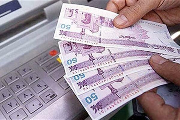 اطلاعیه وزارت رفاه درخصوص حمایت معیشتی از اقشار کم درآمد و فاقد درآمد