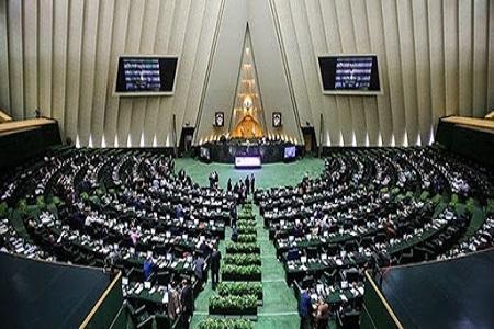 مخالفت مجلس با ثبت نام الکترونیکی داوطلبان انتخابات ریاست جمهوری