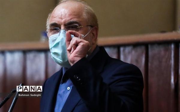 واکنش قالیباف به توافق ایران و آژانس انرژی اتمی