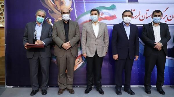 همایش تجلیل از صادرکنندگان نمونه استان لرستان برگزار گردید