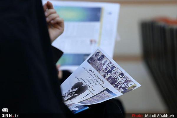 کارگاه آموزشی نشریات دانشجویی دانشگاه تهران برگزار می گردد خبرنگاران