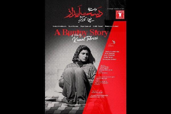 کمال تبریزی با داستان دست انداز به شانگهای می رود
