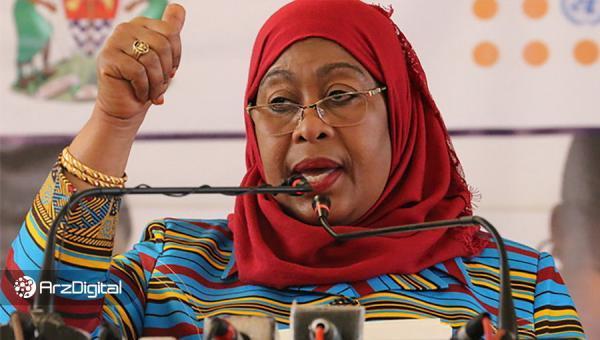 تانزانیا هم خواهان پذیرش بیت کوین به عنوان پول قانونی شد