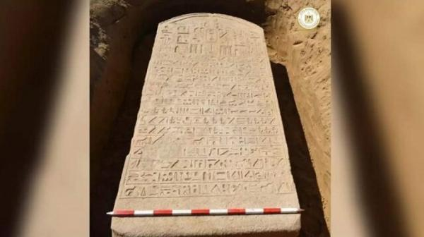 یک لوح باستانی به صورت اتفاقی در مصر کشف شد